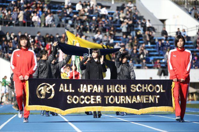 第97回全国高校サッカー選手権開会式 写真ギャラリー   埼玉サッカー ...