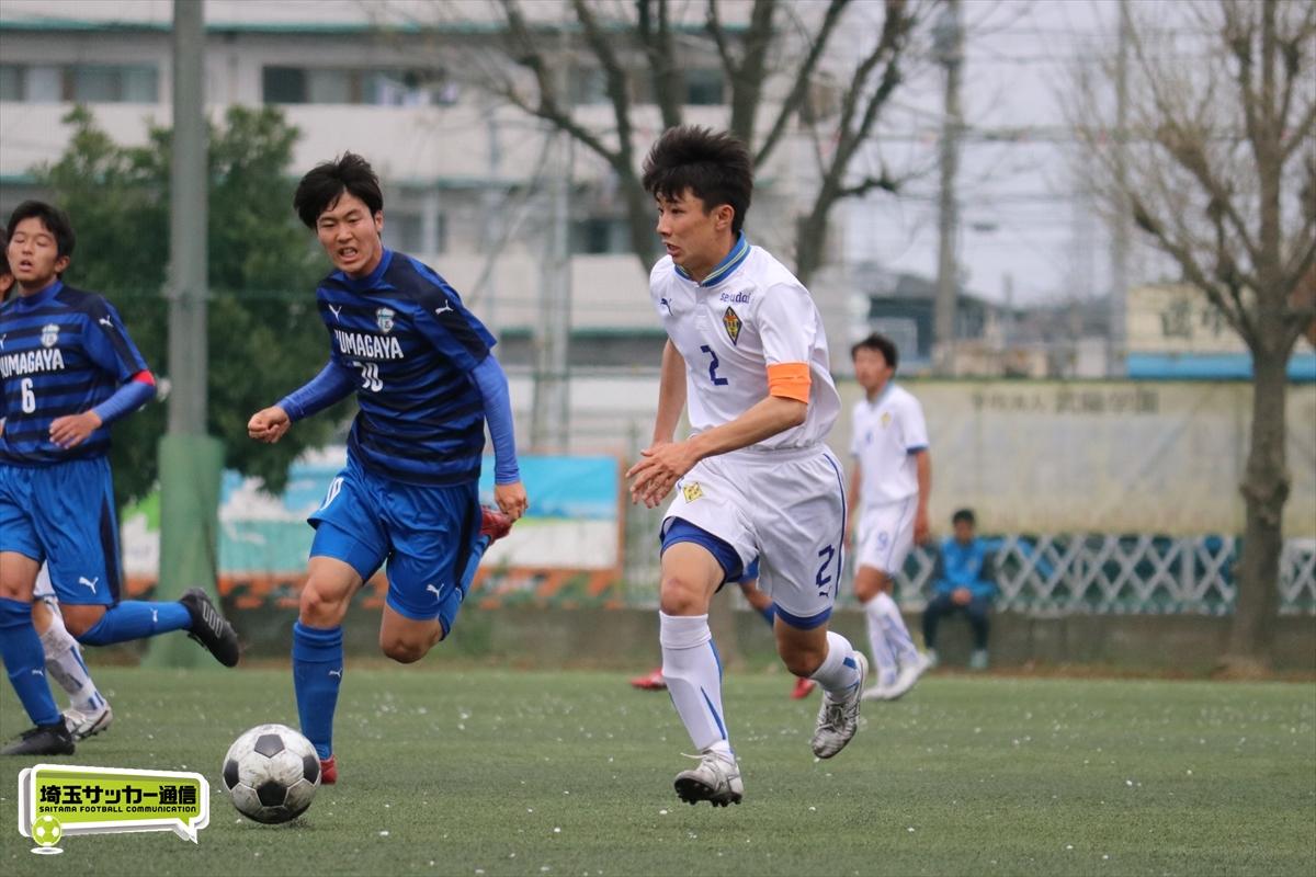 サッカー 高校 大会 女子 関東